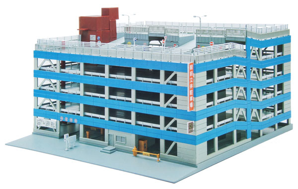 Plan Toys Parking Garage Canada