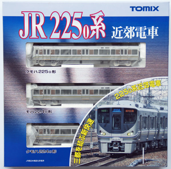Tomix 92420 jr series 225 suburban train 3 cars set n scale for 92420